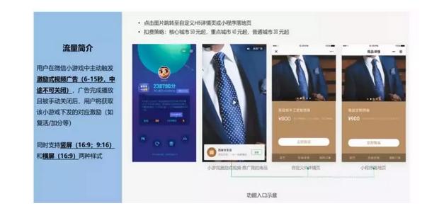 微信朋友圈广告.png